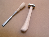 #2 Chisel Hammer (9 oz.)