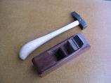 #1 Plane Hammer (3.5 oz.)